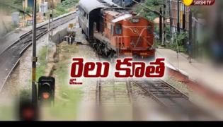 Train Services Start in Telangana