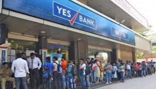 Emoloyees Salaries Restructuring In YES Bank - Sakshi