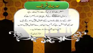 Sakshi Urdu News 15th June 2020