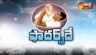 Fathers Day Sakshi Special Edition On 21st June 2020