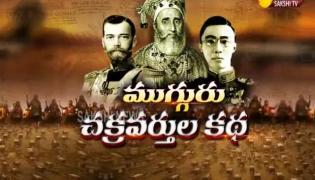 Secret On Thee Chakravarti Story