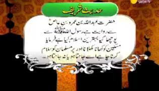 Sakshi Urdu News 22nd June 2020