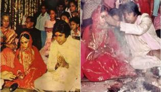 Amitabh Bachchan Shares Wedding Pictures On 47th Anniversary - Sakshi