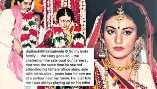 Ramayan Actress Deepika Chikhalia Tells Her Marriage Secret - Sakshi