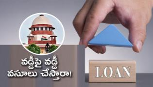 SC Seeks Finance Ministrys Reply On Waiver Of Interest During Moratorium Period - Sakshi