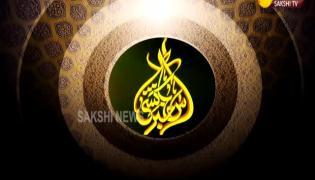 Sakshi Urdu News 4th June 2020