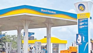 BPCL is expected to report loss of around Rs 13000 crore - Sakshi