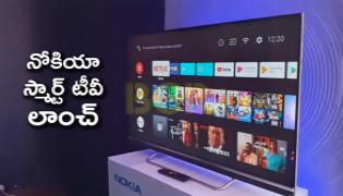 Nokia 43 inch Smart TV launched in India - Sakshi