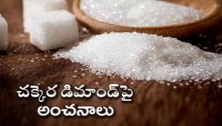 Sugar stocks sweet rally - Sakshi