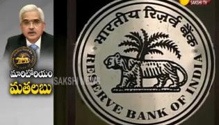 Reserve Bank Of India Announced Extension Of Moratorium