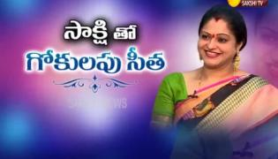 Sakshi Special Interview With Heroine Raasi Family