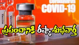 RussiaSays Completed Clinical Trials Of Worlds First COVID-19 Vaccine - Sakshi