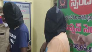 Police Investigates YSRCP Leader Murder Case Accused - Sakshi