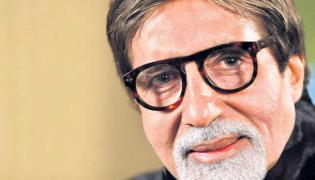 Amitabh Bachchan Tested Positive Of Coronavirus - Sakshi