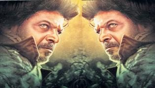 Kannada Star Rajkumar Bajarangi 2 teaser is out - Sakshi