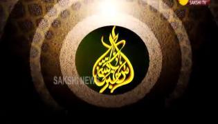 Sakshi Urdu News 13th July 2020