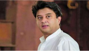Jyotiraditya Scindia Says Congress Ran Government Like A Business  - Sakshi