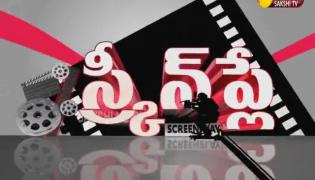 ScreenPlay 13th July 2020