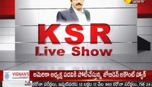 KSR Live Show On 16th July 2020