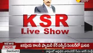 KSR Live Show On 19th July 2020