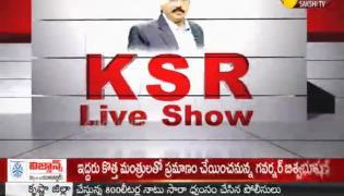 KSR Live Show On 22nd July 2020