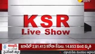 KSR Live Show On 23rd July 2020