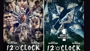 RGV Horror Film 12Clock Trailer Released - Sakshi