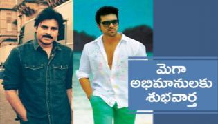Ram Charan To Act In Pawan Upcoming Movies In Krish Direction - Sakshi