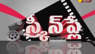 ScreenPlay 4th July 2020