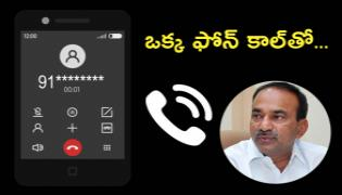 Etela Rajender Helps To Corona Patient Video Viral - Sakshi