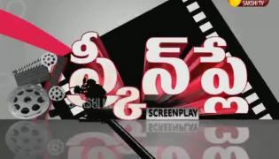 ScreenPlay 5th July 2020