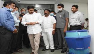 AP CM YS Jagan On Nadu Nedu Education Review Meeting - Sakshi