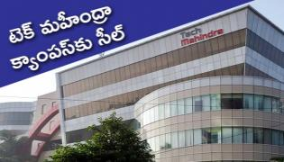 Tech Mahindra campus sealed after COVID19 cases in a week - Sakshi