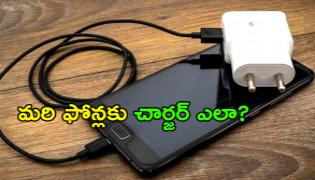 apple and samsung to drop chargers for their handsets - Sakshi