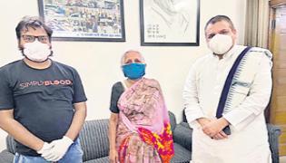 Special Story About Leelavati From Mumbai - Sakshi