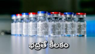 India And Rest Of World Are Not So Excited Over Russian Vaccine - Sakshi