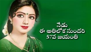 Janhavi Kapoor Remembering Mother On Sridevi  Birth Anniversary - Sakshi
