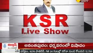 KSR Live Show On 2nd August 2020