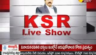 KSR Live Show On 20th August 2020