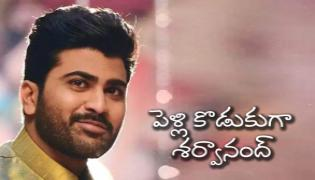 Sharwanand May Get Marriage With Childhood Friend - Sakshi