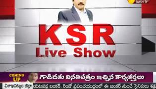 KSR Live Show On 26th August 2020