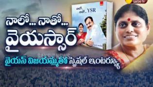 Sakshi Special Interview With YS Vijayamma