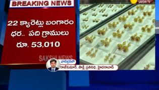 Gold Prices Hiked Today