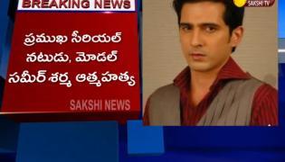 Serial Actor Sameer Sharma Deceased