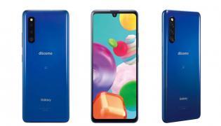Samsung Galaxy A42 5G Smartphone 5000mAh Battery - Sakshi