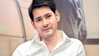 Mahesh Babu Calls His Fans To Donate Plasma On His Birthday - Sakshi