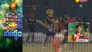 Special Story On IPL 2020