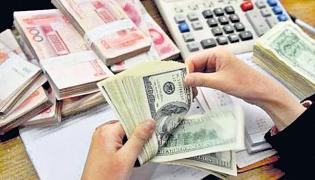 India Forex reserves stand at around 545 Billion dollars on September 2020 - Sakshi