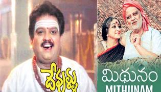 SP Balasubrahmanyam was an enthusiastic actor - Sakshi
