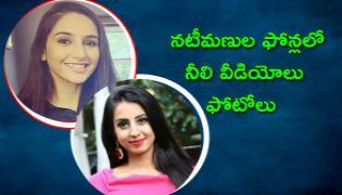 Sandalwood Drug Case Latest Update - Sakshi